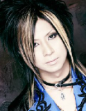 Guitar: Takumi (匠) (Rentrer En Soi)
