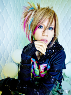 Vocal & Guitar: Maya (まぁや) (LM.C)