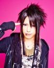 Bass: Kanon (カノン) (An Cafe)