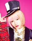 Vocal: Miku (みく) (An Cafe)