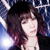 Bass: Koudai (公大)