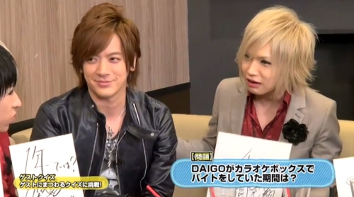 DAIGO is guest at Golden Bomber show!